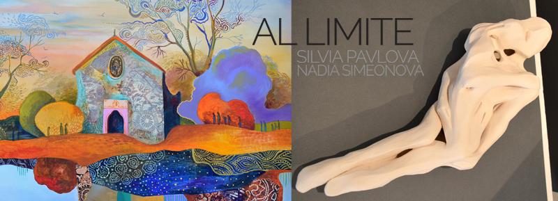съвместна изложба на Силвия с Надя Симеонова в Италия