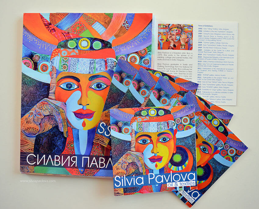 Рекламни материали за бюлетин на Силвия Павлова