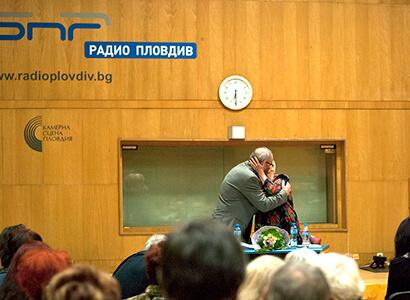 Презентация на албум на Красимира Алексиева